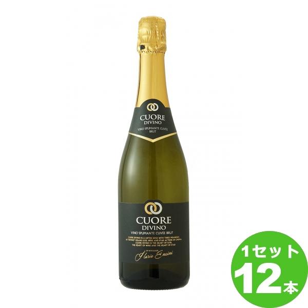 [ママ割5倍]スマイル クオーレ・ディ・ヴィーノ キュベ ブリュット Cuore di vino Cuvee Brut スパークリング 750ml ×12本 イタリア/エミリアロマーニャ