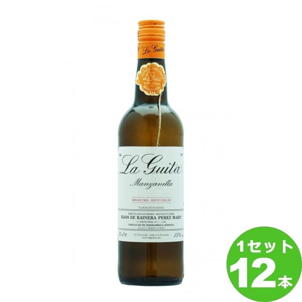 スマイル マンサニーリャ ラ・ギータ Manzanilla la Guita定番  750ml ×12本 スペイン/ヘレス ワイン