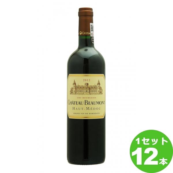スマイル シャトー・ボーモン Chateau Beaumontスポット  750ml ×12本 フランス/ボルドー ワイン【送料無料※一部地域は除く】【取り寄せ品 メーカー在庫次第となります】