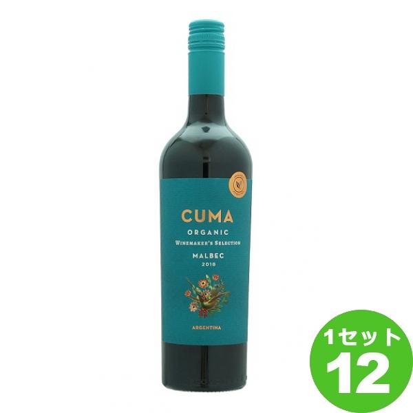 スマイル ミッシェル・トリノ クマ オーガニック マルベック 赤ワイン 750ml×12本 ワイン【送料無料※一部地域は除く】【取り寄せ品 メーカー在庫次第となります】