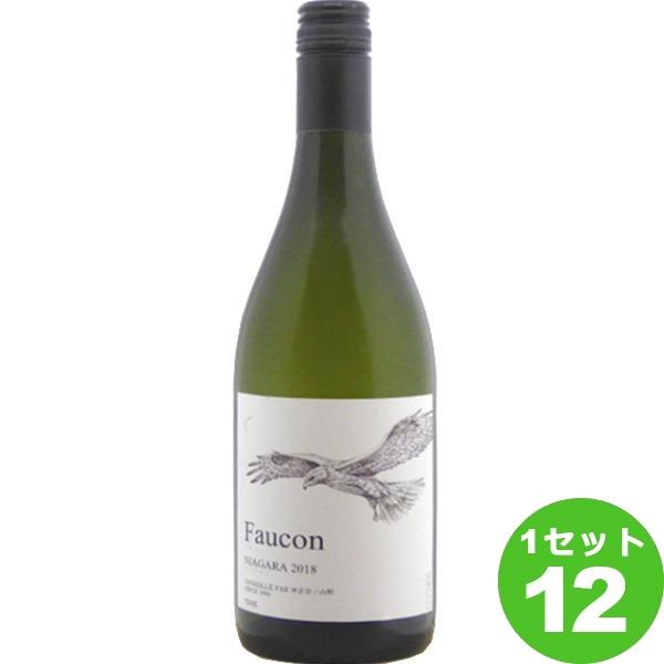 浜田(山形) フォコン 山形ナイアガラ 白ワイン 720ml×12本 ワイン【送料無料※一部地域は除く】【取り寄せ品 メーカー在庫次第となります】