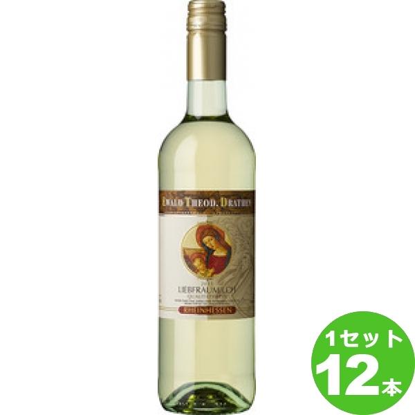 Q.b.A.リープフラウミルヒLIEBFRAUMILCH 750ml ×12本 ドイツ ファルツ ビ-ル ワイン【送料無料※一部地域は除く】