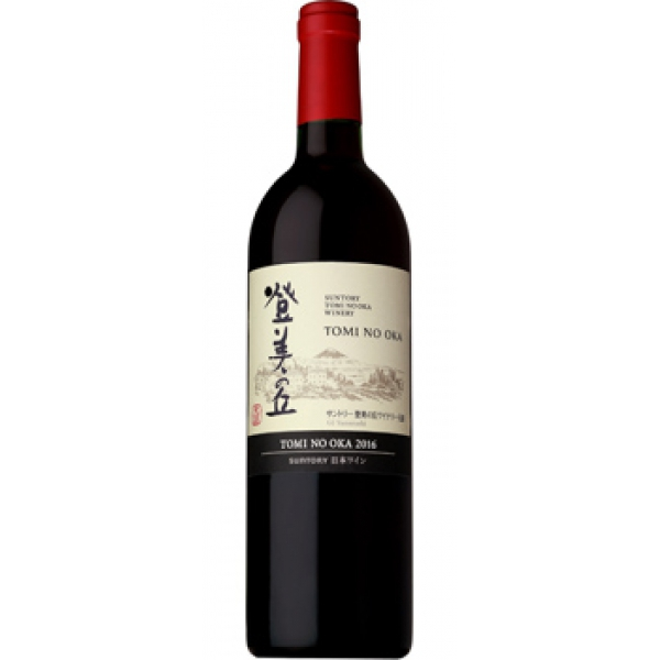 【クーポン200円】サントリー サントリー登美の丘ワイナリー 登美の丘 赤 赤ワイン 750ml ワイン