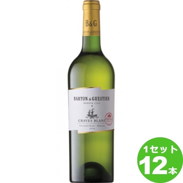 サントリー バルトン&ゲスティエグラーヴ 白ワイン フランス/ボルドー750ml×12本 ワイン【送料無料※一部地域は除く】【取り寄せ品 メーカー在庫次第となります】