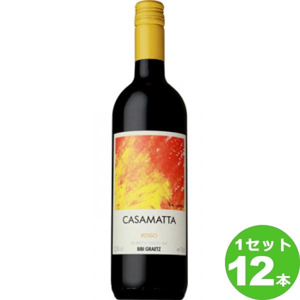【ママ割3倍】サントリー テスタマッタカザマッタ 赤ワイン イタリア/トスカーナ750ml×12本(個) ワイン※送料無料 の判別は下記【すべての配送方法と送料を見る】でご確認できます