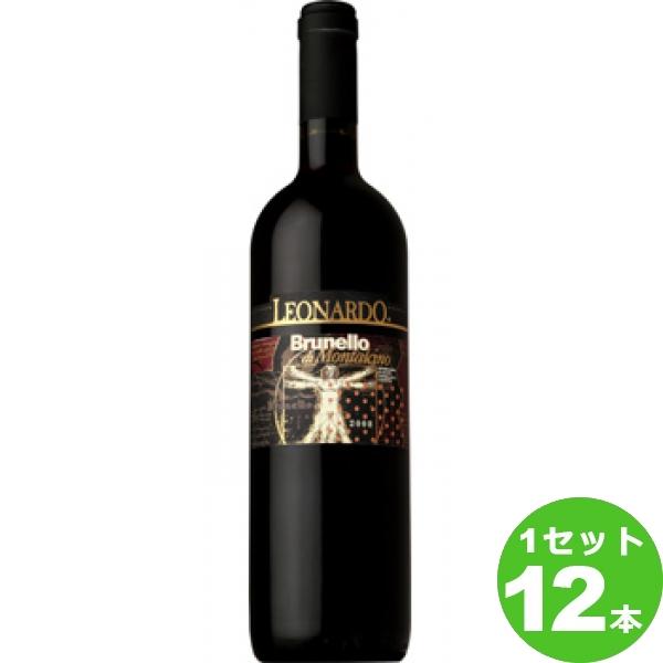 サントリー レオナルドブルネッロディモンタルチーノ750ml 750ml×12本 ワイン【送料無料※一部地域は除く】【取り寄せ品 メーカー在庫次第となります】