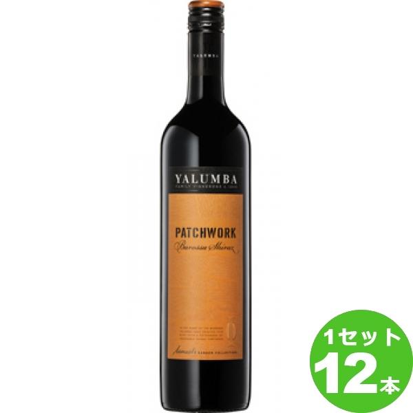 サントリー ヤルンバ パッチワーク シラーズ 赤ワイン 750ml×12本(個) ワイン※送料無料 の判別は下記【すべての配送方法と送料を見る】でご確認できます