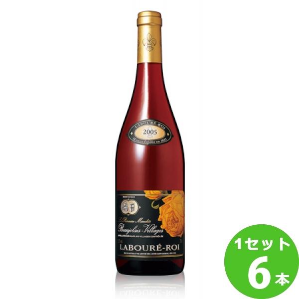 [ママ割5倍]ラブレ・ロワボージョレ・ヴィラージュBeaujolaisVillages 750 ml ×6本 フランス ブルゴーニュ サッポロビール