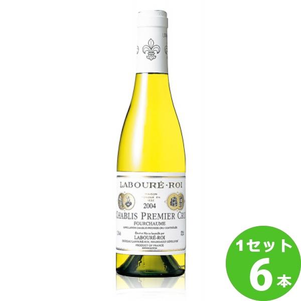 ラブレ・ロワシャブリ・プルミエ・クリュ・フルショームChablis1erCruFourchaume定番 375 ml ×6本 フランス ブルゴーニュ サッポロビール ワイン