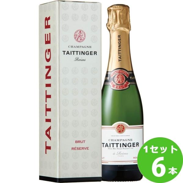 [ママ割5倍]サッポロ テタンジェブリュットレゼルヴBrutReserve 白ワイン フランス375 ml×6本(個)