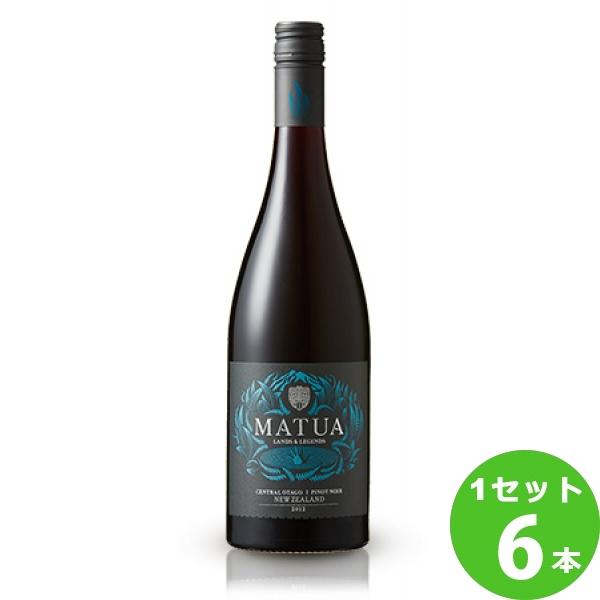 マトゥアランド・アンド・レジェンド・ピノ・ノワールLandsAndLegendsPinotNoir定番 750 ml ×6本 ニュージーランド  サッポロビール ワイン【送料無料※一部地域は除く】【取り寄せ品 メーカー在庫次第となります】