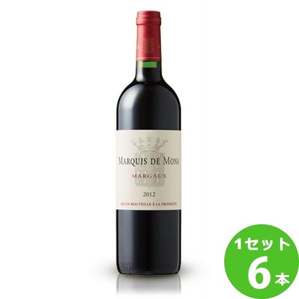 サッポロ シャトー・ラ・トゥール・ドゥ・モンマルキ・ドゥ・モンMarquisdeMons定番 赤ワイン フランス ボルドー750 ml×6本(個) ワイン
