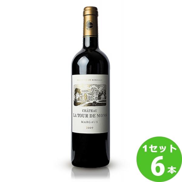 サッポロ シャトー・ラ・トゥール・ドゥ・モンシャトー・ラ・トゥール・ドゥ・モンCh.LaTourdeMons定番 赤ワイン フランス ボルドー750 ml×6本(個) ワイン