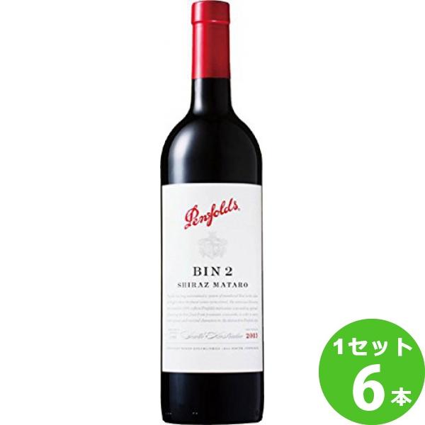 ペンフォールズBIN2シラーズ マタロ 赤ワイン オーストラリア 750ml ×6本(個) ワイン【送料無料※一部地域は除く】