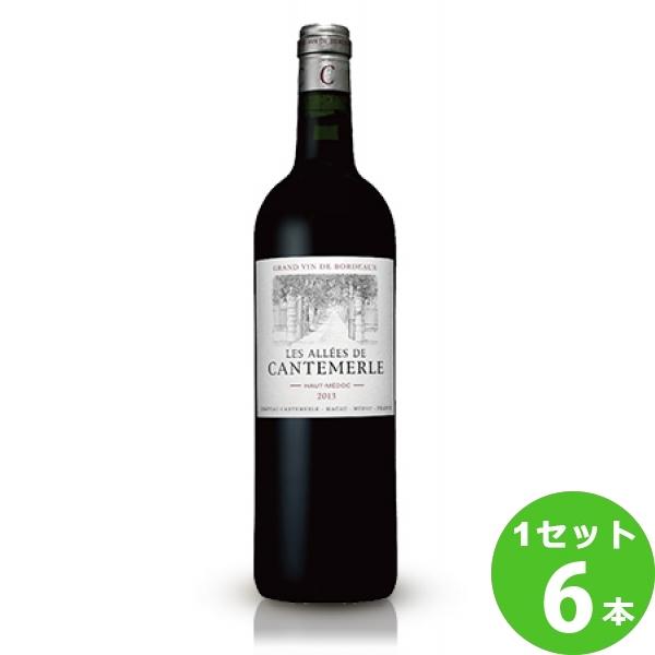 サッポロ シャトー・カントメルルレザレー・ド・カントメルルLesAlleesdeCantemerle定番 赤ワイン フランス ボルドー750 ml×6本(個) ワイン