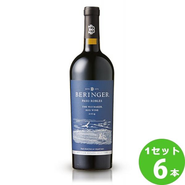 ベリンジャーパソ・ロブレス・ウェイメーカー・レッド・ワインPasoRoblesWaymakerRedWine定番 750 ml ×6本 アメリカ  サッポロビール ワイン