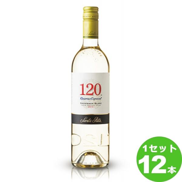 サッポロ サンタ・リタ120(シェント・ベインテ)ソーヴィニヨン・ブラン120SauvignonBlanc定番 白ワイン チリ 750ml×12本 ワイン【送料無料※一部地域は除く】【取り寄せ品 メーカー在庫次第となります】