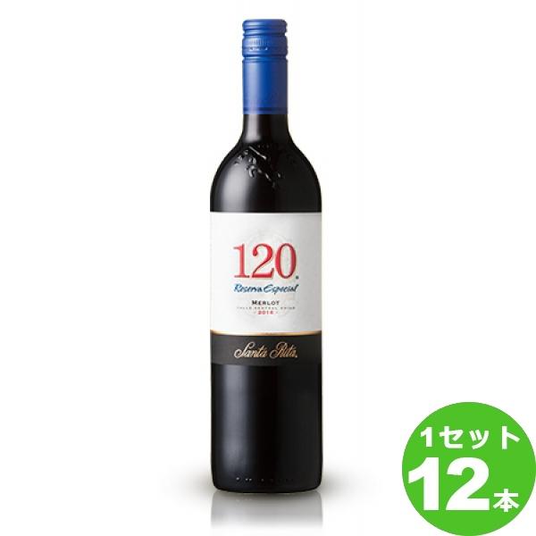 [ママ割5倍]サンタ・リタ120(シェント・ベインテ)メルロー120Merlot750ml×12本チリ サッポロビール