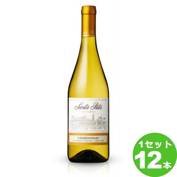 サッポロ サンタ・リタレセルバ・シャルドネReservaChardonnay定番 白ワイン チリ 750ml×12本 ワイン【送料無料※一部地域は除く】【取り寄せ品 メーカー在庫次第となります】