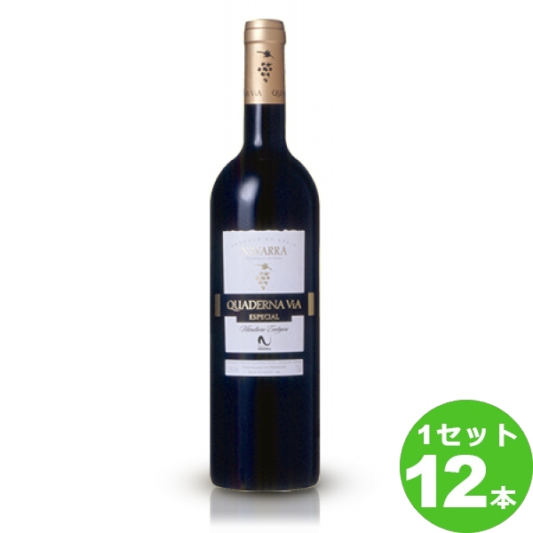 [ママ割5倍]クァデルナ・ヴィアエスペシアルEspecial750ml×12本スペイン サッポロビール