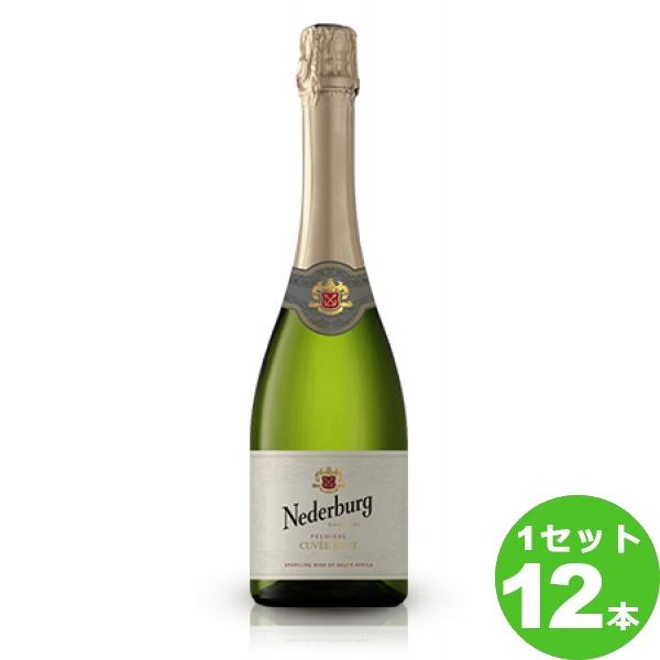 ディステルネダバーグ・キュヴェ・ブリュットNederburgCuveeBrut定番 750 ml ×12本 南アフリカ  サッポロビール ワイン【送料無料※一部地域は除く】【取り寄せ品 メーカー在庫次第となります】