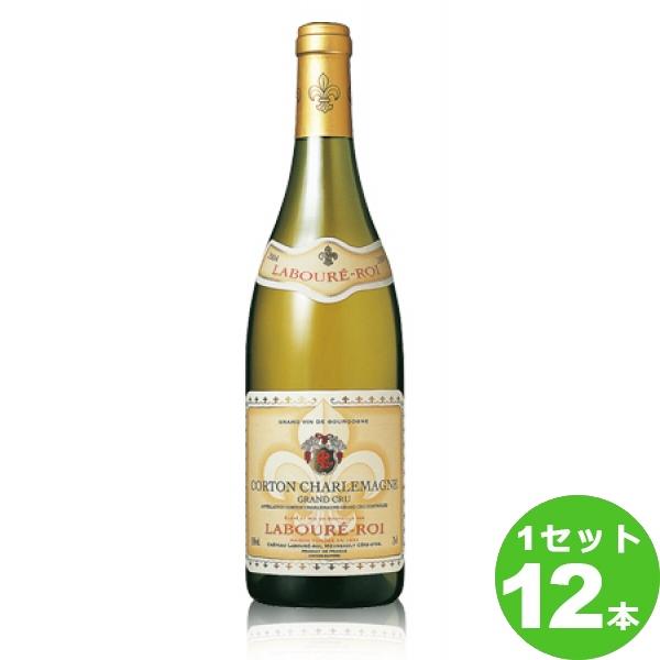 ラブレ・ロワコルトン・シャルルマーニュCortonCharlemagne 750 ml ×12本 フランス ブルゴーニュ サッポロビール※
