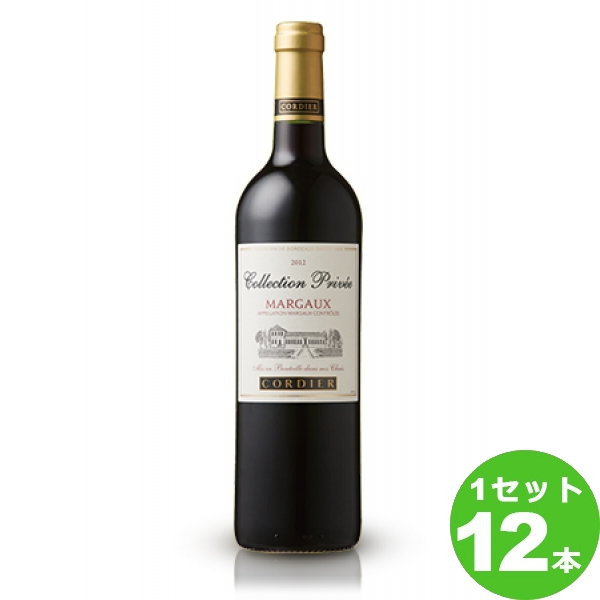 [ママ割5倍]コーディアコレクション・プリベ・マルゴーCollection Privee Margaux 750 ml ×12本 フランス ボルドー サッポロビール