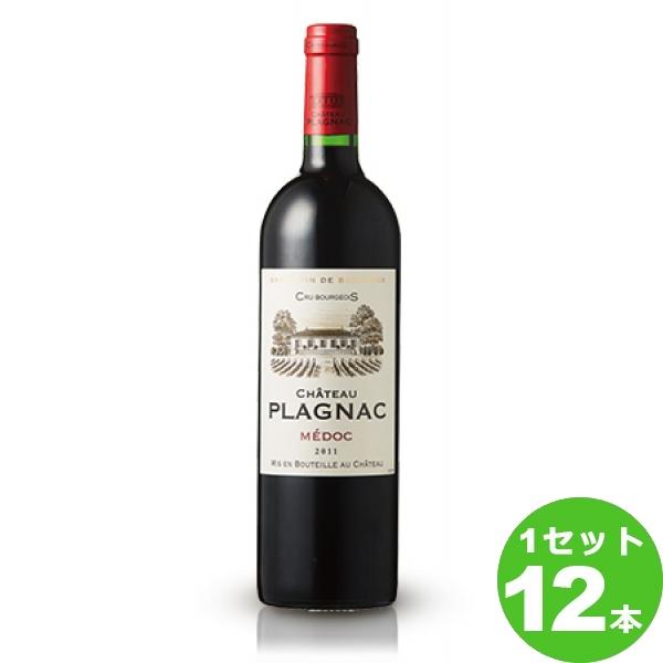 コーディアシャトー・プラニャックCh.Plagnac 750 ml ×12本 フランス ボルドー サッポロビール※送料無料 の判別は下記【すべての配送方法と送料を見る】でご確認できます