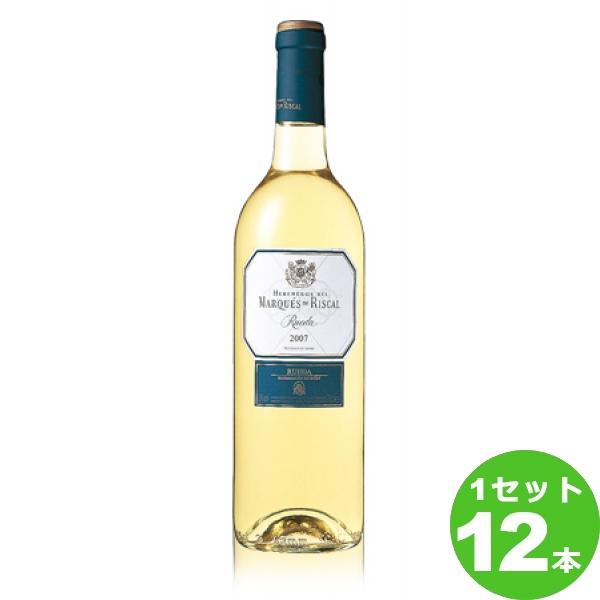 マルケス・デ・リスカルブランコBlanco定番 750 ml ×12本 スペイン  サッポロビール ワイン【送料無料※一部地域は除く】【取り寄せ品 メーカー在庫次第となります】