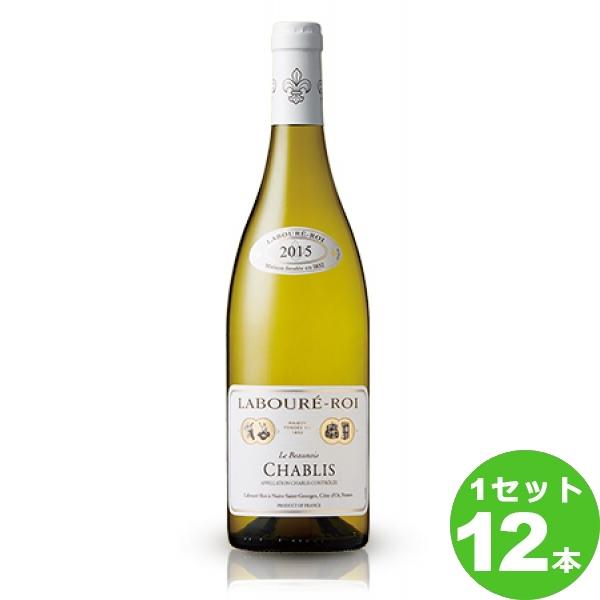 ラブレ・ロワシャブリChablis定番 750 ml ×12本 フランス ブルゴーニュ サッポロビール ワイン【送料無料※一部地域は除く】【取り寄せ品 メーカー在庫次第となります】