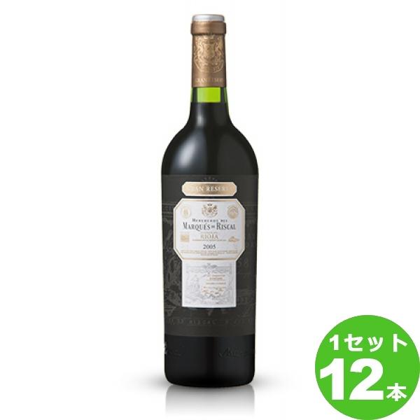 マルケス・デ・リスカルティント・グラン・レセルバTintoGranReserva定番 750 ml ×12本 スペイン  サッポロビール ワイン【送料無料※一部地域は除く】【取り寄せ品 メーカー在庫次第となります】