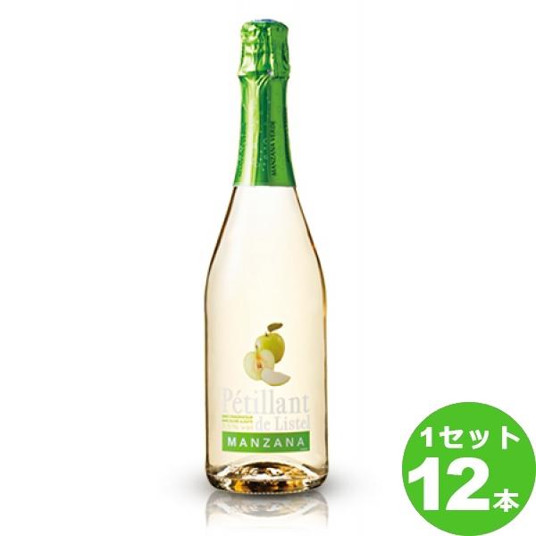 リステルペティアン・ド・リステル青りんごP´etillantdeListelPommeVerteManzanaVerte定番 750 ml ×12本 フランス  サッポロビール ワイン