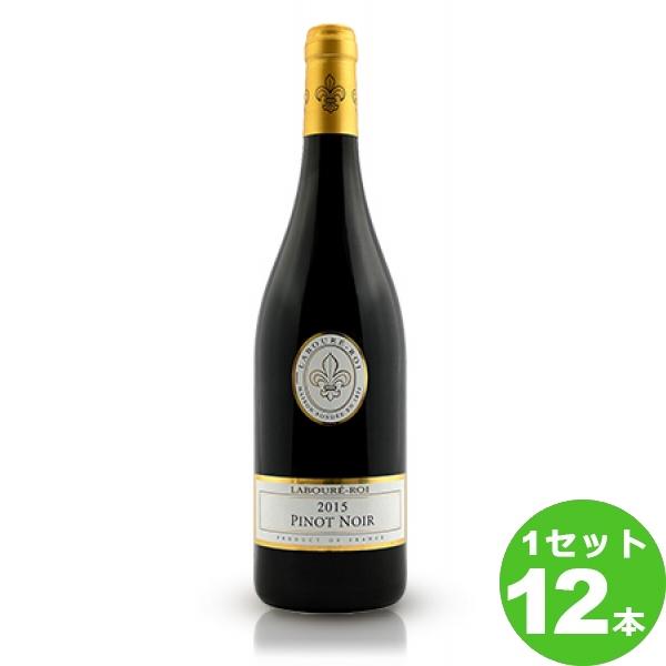 ラブレ・ロワピノ・ノワール・ヴァン・ド・フランスPinotNoirVindeFrance定番 750 ml ×12本 フランス ブルゴーニュ サッポロビール ワイン【送料無料※一部地域は除く】【取り寄せ品 メーカー在庫次第となります】