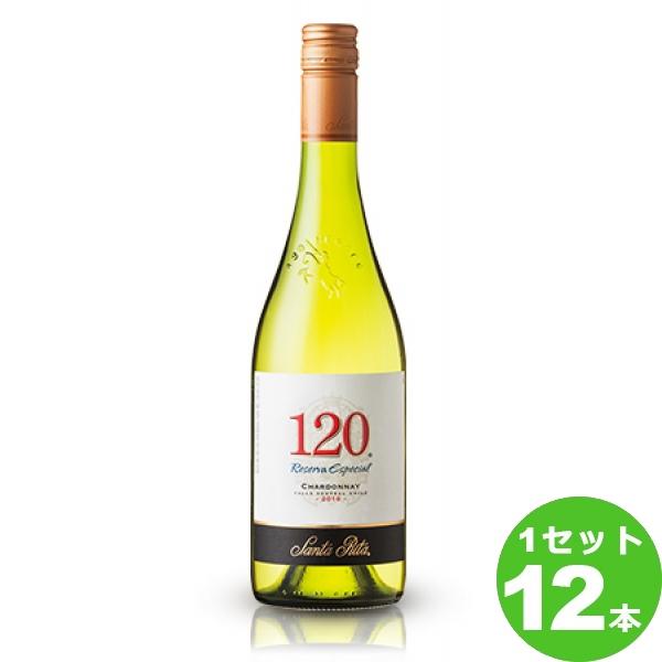 [ママ割5倍]サンタ・リタ120(シェント・ベインテ)シャルドネ120Chardonnay750ml×12本チリ サッポロビール