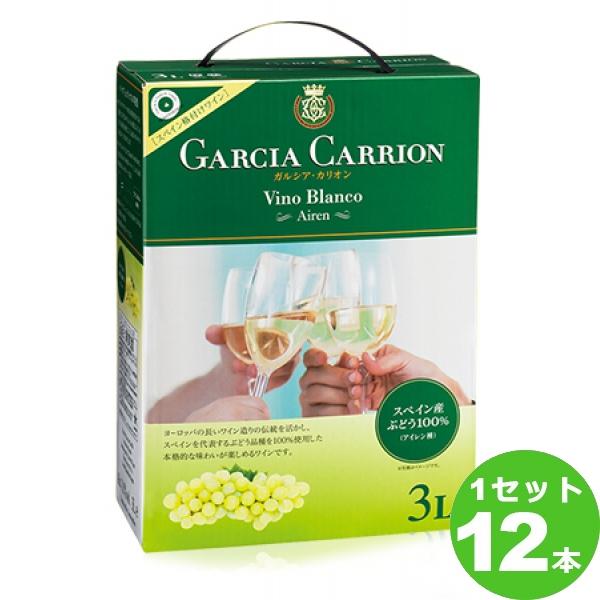 [ママ割5倍]ガルシア・カリオンガルシア・カリオン・アイレン〈白〉GarciaCarrionAirenwhite3000紙パックml×12本スペイン サッポロビール