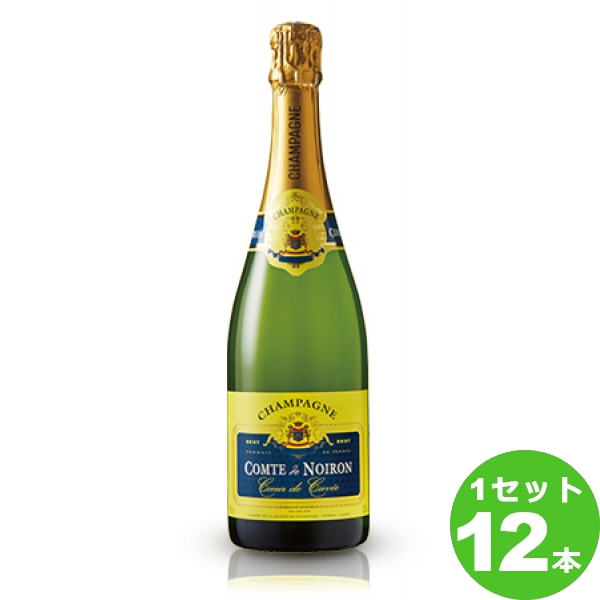 [ママ割5倍]コント・ド・ノワロン・ブリュットComtedeNoironBrut 750 ml ×12本 フランス シャンパーニュ サッポロビール