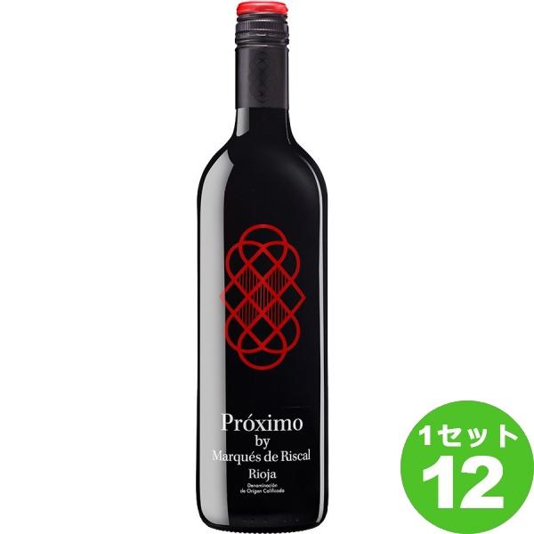 [ママ割5倍]マルケス・デ・リスカルプロキシモProximo750ml×12本スペイン サッポロビール