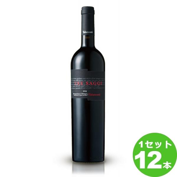 [ママ割5倍]タラモンティトレ・サッジTreSaggi750ml×12本イタリア サッポロビール
