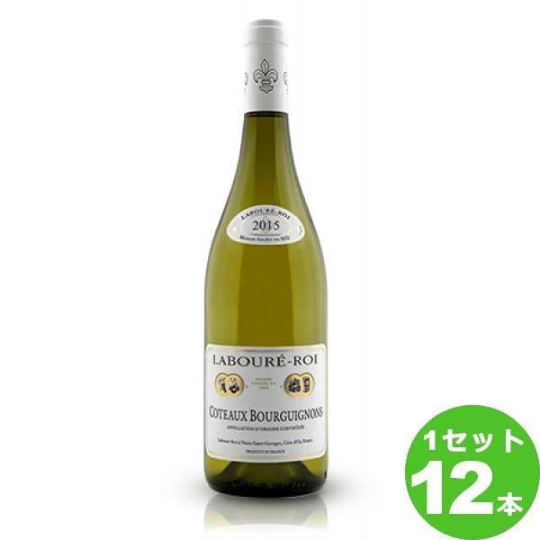 [ママ割5倍]ラブレ・ロワラブレ・ロワ コトー・ブルギニヨン・ブラン<白>LaboureRoi Coteaux Bourguignons Blanc 750 ml ×12本 フランス ブルゴーニュ サッポロビール