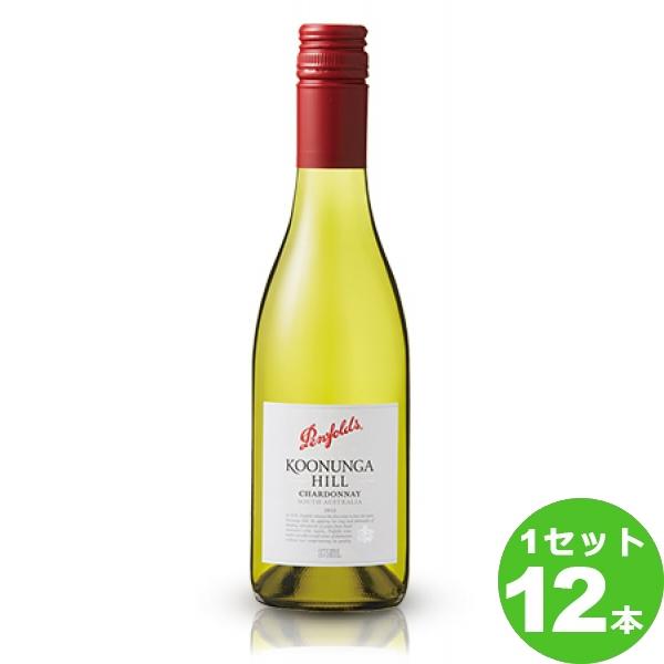 ペンフォールズクヌンガ・ヒルシャルドネKoonungaHillChardonnay定番 375 ml ×12本 オーストラリア  サッポロビール ワイン