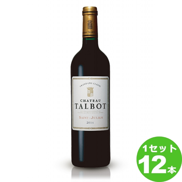 [ママ割5倍]サッポロ シャトー・タルボーシャトー・タルボーCh.Talbot定番 赤ワイン フランス ボルドー750 ml×12本(個) ワイン※送料無料 の判別は下記【すべての配送方法と送料を見る】でご確認できます