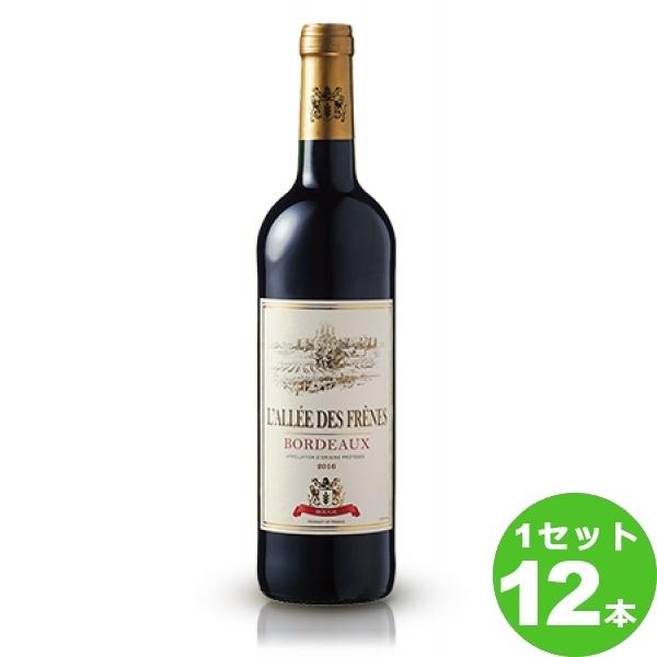 【200円クーポン&ママ割5倍】コーディアラレ・デ・フレーネ〈赤〉L'all´eeDesFr^enesRouge定番 750 ml ×12本 フランス ボルドー サッポロビール ワイン