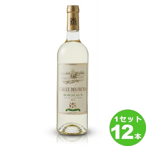 [ママ割5倍]コーディアラレ・デ・フレーネ〈白〉L'alleDesFrnesBlanc 750 ml ×12本 フランス ボルドー サッポロビール