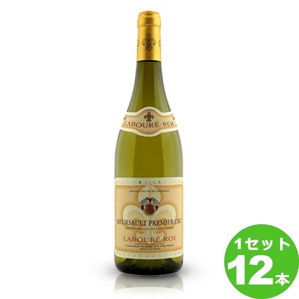 ラブレ・ロワムルソー・プルミエ・クリュMeursault1erCru定番 750 ml ×12本 フランス ブルゴーニュ サッポロビール ワイン【送料無料※一部地域は除く】【取り寄せ品 メーカー在庫次第となります】