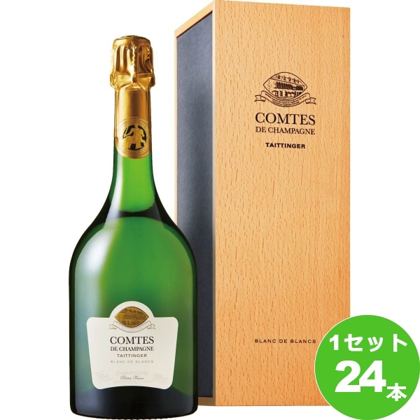 サッポロ テタンジェコント・ド・シャンパーニュブラン・ド・ブランComtesdeChampagneBlancdeBlancs 白ワイン フランス 750 ml×24本(個)※