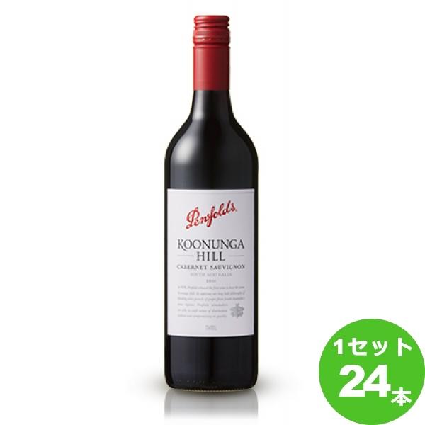 [ママ割5倍]サッポロ ペンフォールズクヌンガ・ヒル・カベルネ・ソーヴィニヨンKoonunga Hill Cabernet Sauvignon 赤ワイン オーストラリア  750 ml×24本(個)