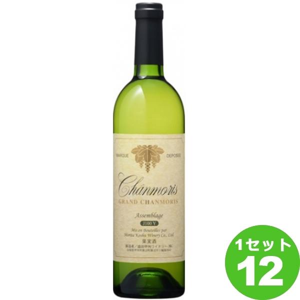 盛田甲州ワイナリ- グランシャンモリアッサンブラージ 白ワイン 750ml ×12本 ワイン【送料無料※一部地域は除く】
