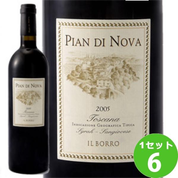 【ママ割3倍】エノテカ イルボッロ・ピアンディノーヴァ 赤ワイン イタリア/トスカーナ750ml×6本(個) ワイン※送料無料 の判別は下記【すべての配送方法と送料を見る】でご確認できます