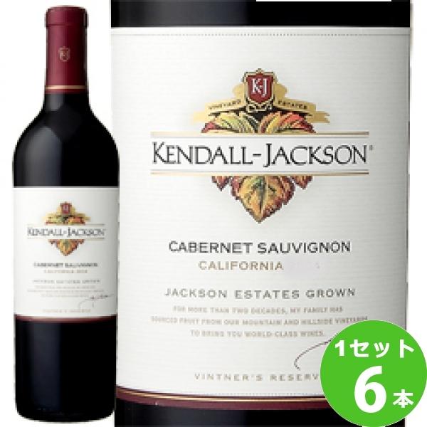 エノテカ ケンダルジャクソン・ヴィントナーズリザーブ・カベルネ  赤ワイン アメリカ/カリフォルニア750ml×6本(個) ワイン