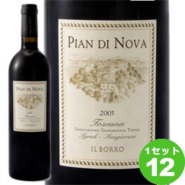 【ママ割3倍】エノテカ イルボッロ・ピアンディノーヴァ 赤ワイン イタリア/トスカーナ750ml×12本(個) ワイン※送料無料 の判別は下記【すべての配送方法と送料を見る】でご確認できます